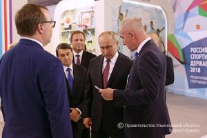 2018-09-10_Putin_StendUO600_0017